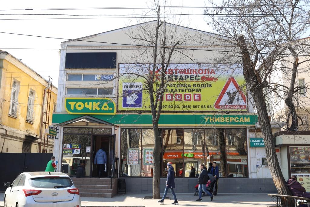 Курсы Вождения на ул. Канатна